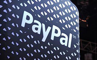 搶宅經濟商機 PayPal推出免息分期付款