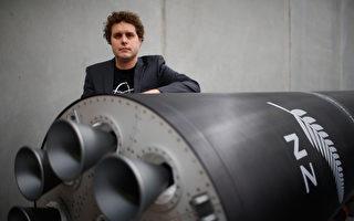 新西兰火箭实验室首颗自制卫星发射成功