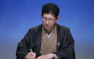 【最新疫情9.18】日國會首例 眾議員染疫