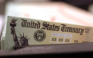 美國社保金明年或漲1.3% 人均月增20美元