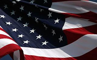 民调:美两党87%选民同意制裁中共人权恶棍