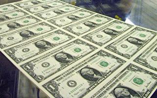 美國人每月領最高社保金的三個條件