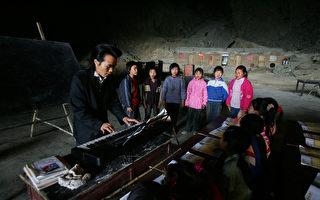贵州一县欠教师薪资近5亿 贪教育经费逾3亿