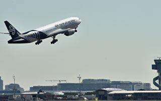 政府将为无力负担的滞留移民支付回国机票