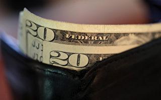 疫情冲击 3成美国人停止或减少退休储蓄