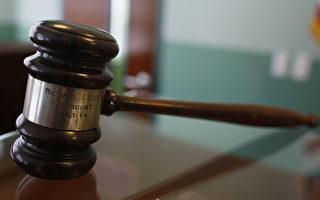 涉嫌PPP貸款欺詐 休斯頓一女子被捕
