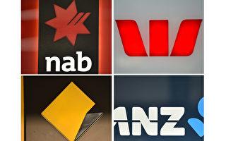 专家警告:银行降息迫使散户转投高风险资产