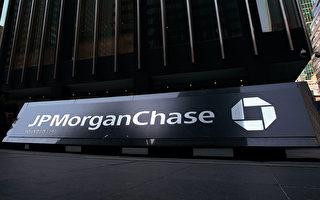美聯儲超低利率助攻 美企9月大舉發債