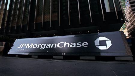 美联储超低利率助攻 美企9月大举发债