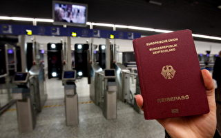 疫情影響全球護照排行榜 德國等5國變第一