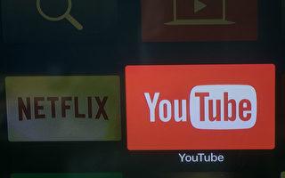 YouTube在新西蘭瀏覽量超過TVNZ1