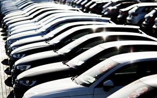 澳洲二手車走俏 價格驟升25%