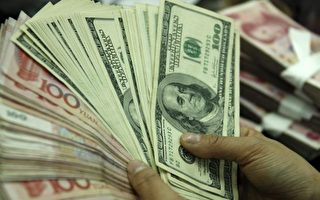专家:人民币面临修正贬值压力或跌至7