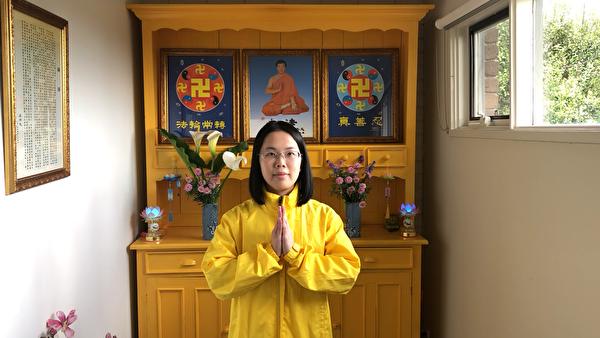 墨爾本青年法輪功學員慧慧祝願李洪志師父中秋快樂。(影片截圖/本人提供)