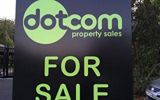 悉尼卖家逾七分之一降低 售房要价