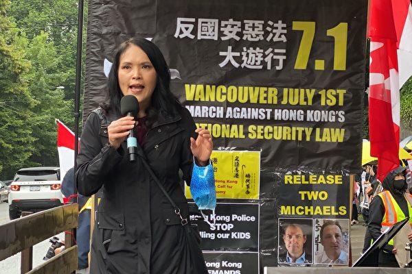 圖:聯邦NDP移民、難民及公民事務評論員關慧貞急切呼籲聯邦政府,立即採取實際行動,保護可能遭受迫害的香港人。(關慧貞辦公室提供)