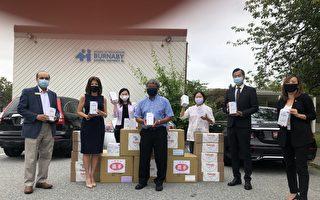 國華超市捐贈本拿比學校醫療口罩