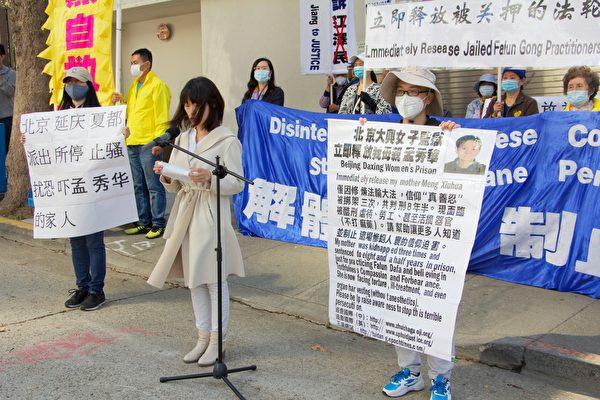 9月21日,吳珍在中領館前呼籲立即釋放自己的母親。(曹景哲/大紀元)