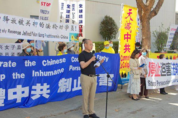9月21日,北京前法官王崇明在集會上表示,世界已醒,惡人難逃法網。(曹景哲/大紀元)