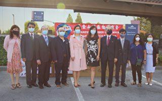 灣區台灣商會向菲利蒙捐贈口罩