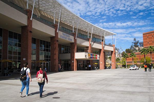 加州州立大學 明年春季繼續線上教學