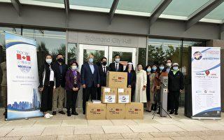 北美台灣商會捐台灣口罩 助溫老人院抗疫