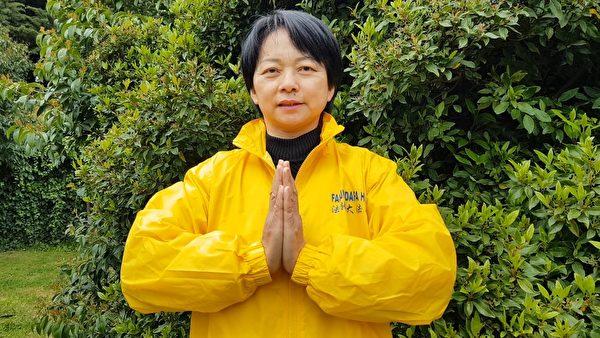 墨爾本法輪功學員Jemina祝願李洪志師父中秋快樂。(影片截圖/本人提供)