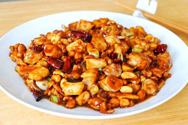 【美食天堂】鐵鍋炒宮保雞丁的做法