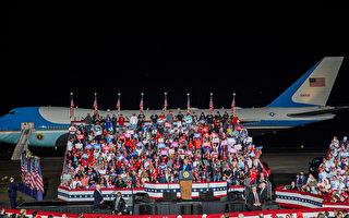川普賓州集會 各族裔選民「不要社會主義」