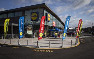 德国超市Lidl将在本地区新开十多家门店