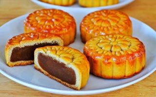 【美食天堂】在家做红莲蓉月饼 饼皮馅料包法一学上手