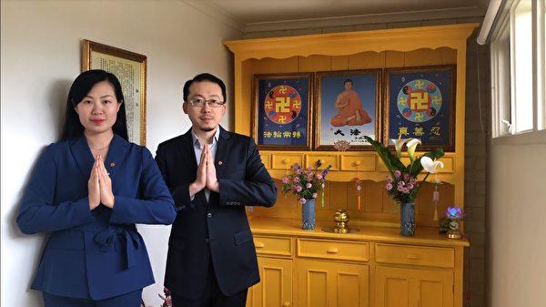 墨爾本法輪功學員Paul(右)和Coco祝願李洪志師父中秋快樂。(影片截圖/本人提供)