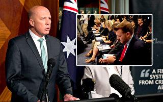 内务部长:澳洲不会容忍外国记者做间谍