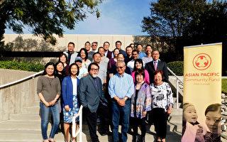 亚太社区基金会周年庆 筹款20万服务社区