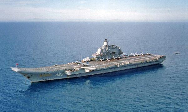 1996年,俄羅斯的庫茲涅佐夫號航母,與改裝成遼寧號的瓦格良號同級。(公有領域)