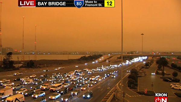 2020年9月9日上午,灣區電視台KRON 4直播海灣大橋收費站的情形,天色暗紅,看不到太陽。(影片截圖)