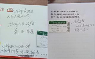 上海訪民向當局提「雙訴求」 發起人被約談