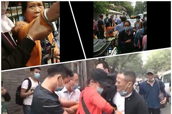 北京公安部信访接待室前发生群体事件