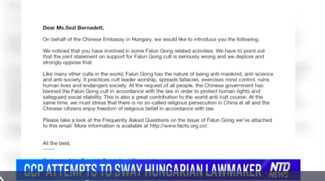 中共駐匈牙利大使館向一位匈牙利國會議員施壓、要求停止支持法輪功的信件,被議員本人曝光。(NTD影片截圖)