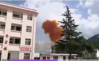 中共火箭推进器疑落学校附近 橘色毒烟直冒