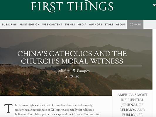美國天主教雜誌《第一件事》(First Things)網站截圖