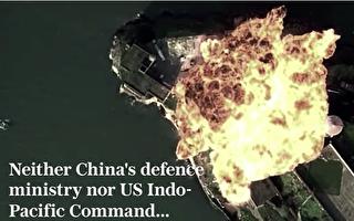 中共空军文宣轰炸关岛 却是拼接好莱坞大片