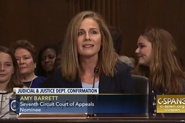 消息:川普选定巴雷特担任高院的大法官