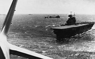 太平洋海戰系列 史上首次航母對戰(上)