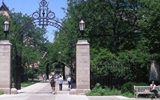 【名家专栏】芝加哥大学英语系只准研究黑人文学