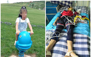 做错两道题 四川一小学生遭老师体罚后身亡