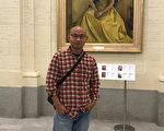 專訪人權活動家:法輪功和平抗爭 中共打壓失敗