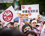 中天換照爭議 蔡英文:證明台灣不只一種聲音