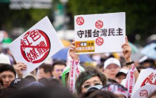 中天换照争议 蔡英文:证明台湾不只一种声音