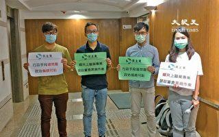 香港邮政拒绝通函邮寄工作报告